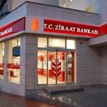 Ziraat Bankası ATM'den Tapu Harcı Yatırma