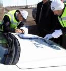 Trafik İdari Para Cezası Ödeme Kredi Kartı İle